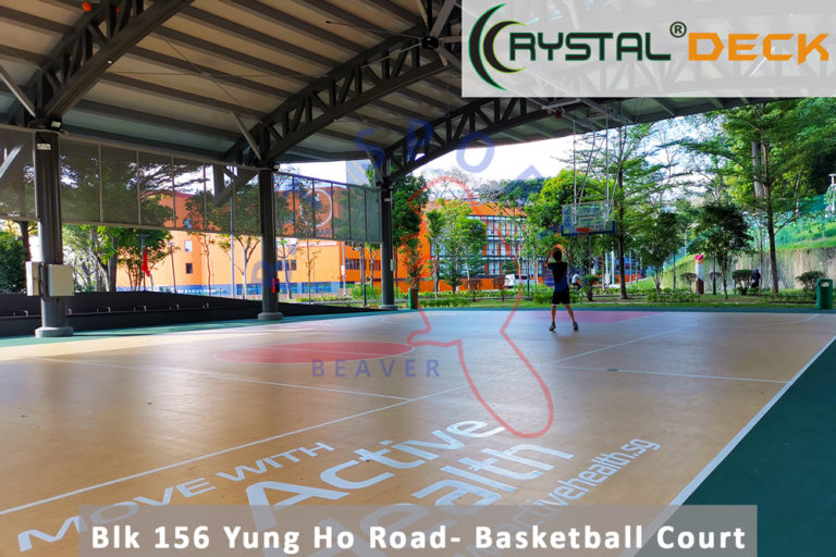 Blk 156 Yung Ho Road- Basketball Court