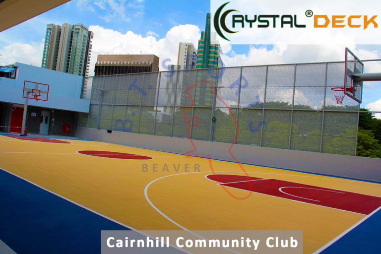 Cairnhill Community Club-Basketball Court