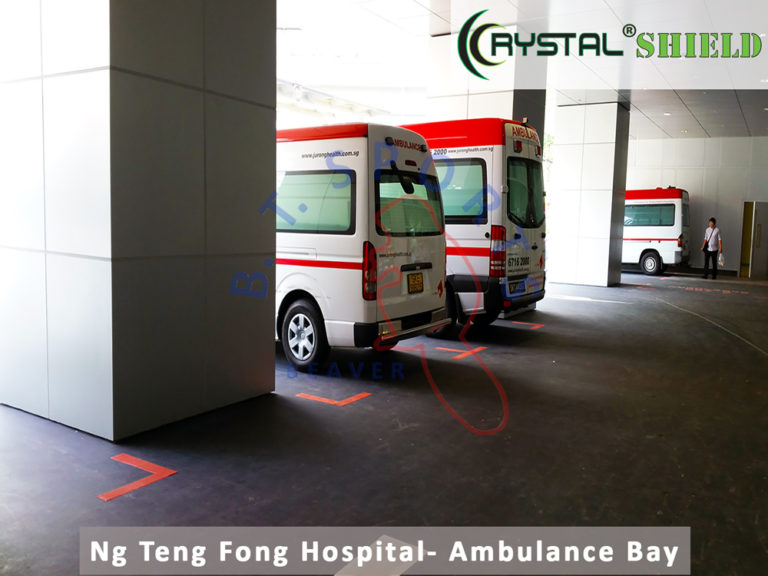Ng-Teng-Fong-Hospital--Ambulance-Bay